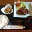 20170811_米沢牛味噌粕焼き膳