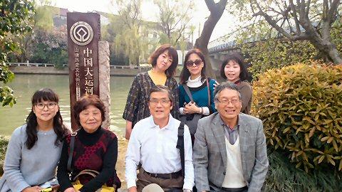 世界遺産 京杭大運河 2018.3.24.