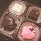 JinJin chocolate