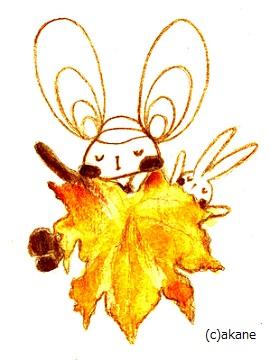 Ne-zoo×コサギ 「秋」