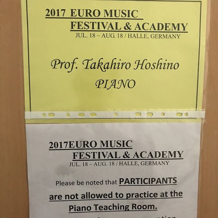 2017 Euro Music Festival and Academy ドイツ/ハレ