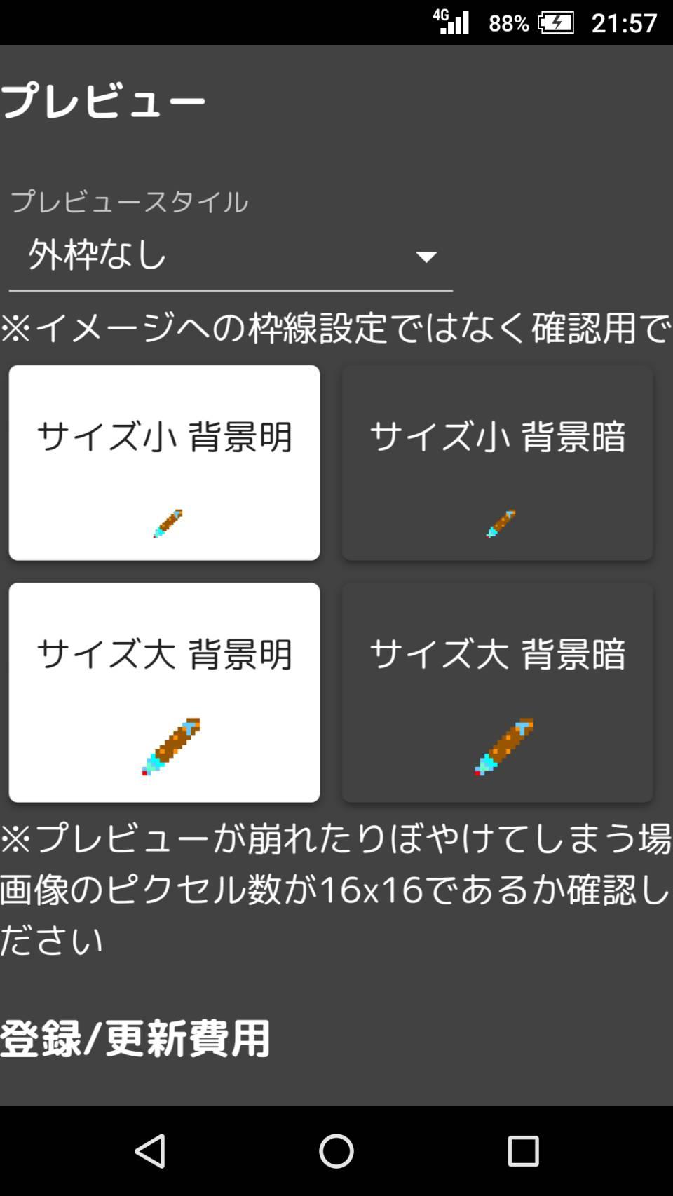 5_使用例