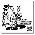 「かぎひめ1stDEMO CD」 ジャケットイラスト・デザイン