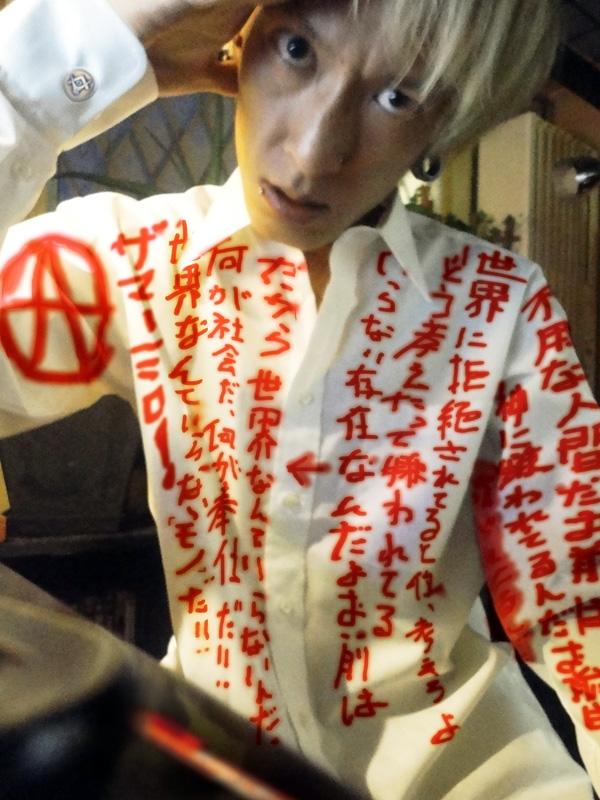 本物のアナーキーシャツ