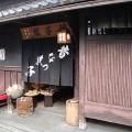 京都のお菓子屋