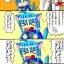 1作目DL三ケタ記念四コマ