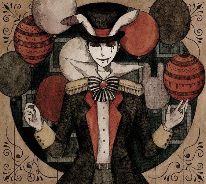 兎紳士の奇術