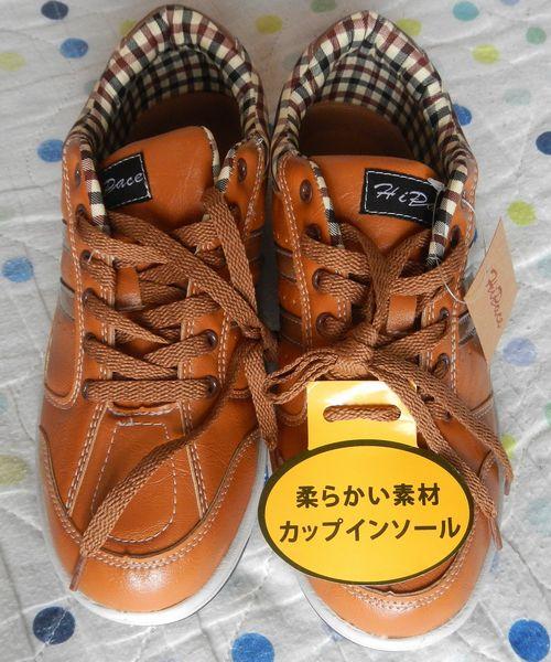 20150617_NewShoes