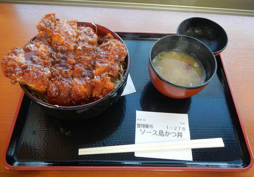20160719_ソース鳥かつ丼
