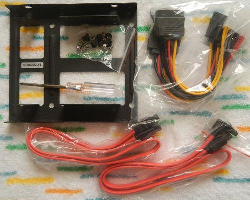 SSD2台用フレーム
