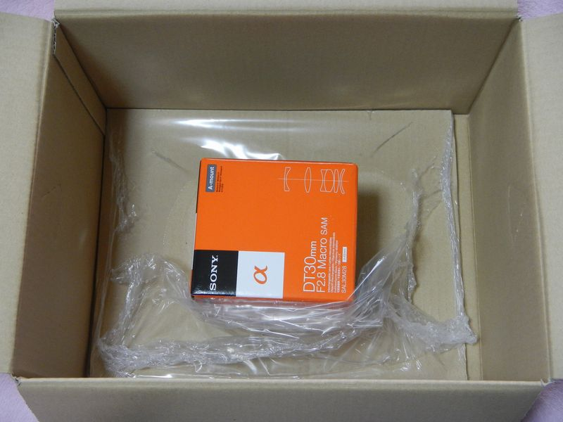 20130911_Amazonの箱の中身
