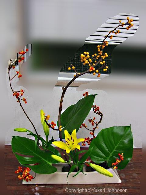小原流 花意匠; 並ぶ形  秋の花材